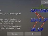 دانلود Math Tricks v2.30 - ترفند های ریاضی اندروید