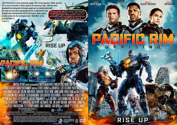 دانلود فیلم Pacific Rim Uprising 2018 + زیرنویس فارسی + 4K