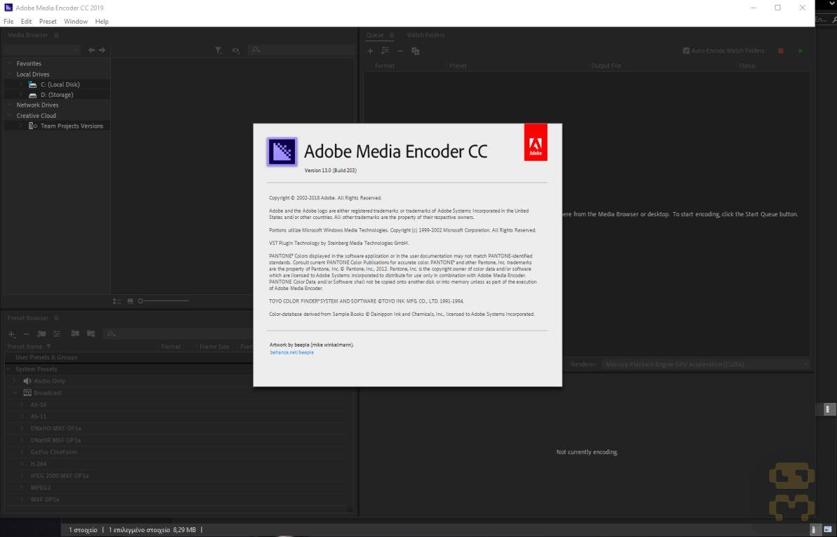 Adobe media converter