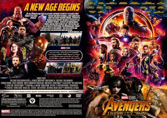 دانلود فیلم Avengers Infinity War 2018 + زیرنویس فارسی