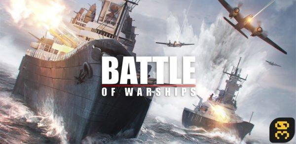دانلود  Battle of Warships v1.72.9 بازی نبرد ناو ها برای اندروید