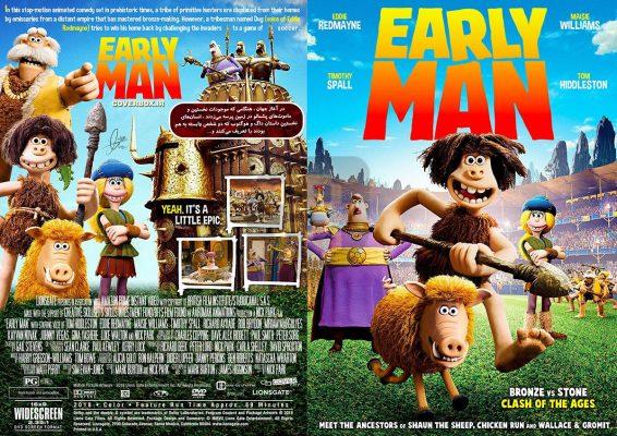 دانلود انیمیشن Early Man 2018 انسان اولیه + زیرنویس فارسی + 4K