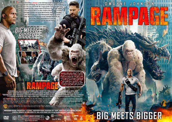 دانلود فیلم Rampage 2018 + زیرنویس فارسی + 4K