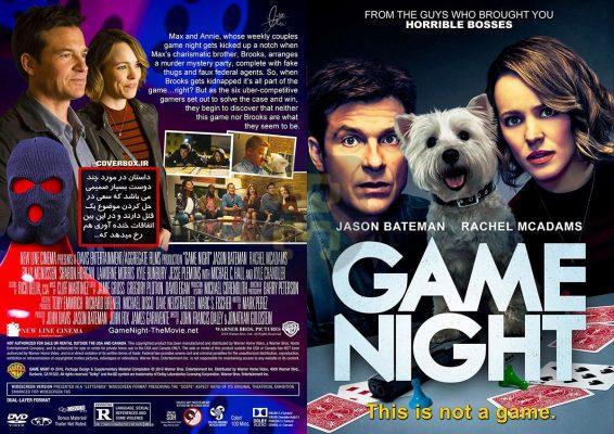 دانلود فیلم Game Night 2018 + زیرنویس فارسی