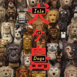 دانلود انیمیشن جزیره سگ ها Isle of Dogs 2018 + زیرنویس فارسی
