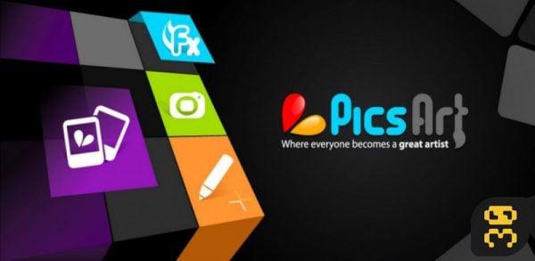 دانلود PicsArt Photo Studio Premium v12.6.2 - ویرایشگر عکس پیکس آرت اندروید