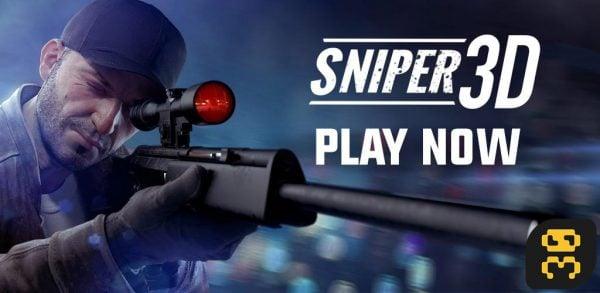 دانلود Sniper 3D Gun Shooter v2.16.15  بازی قاتل تک تیرانداز برای اندروید