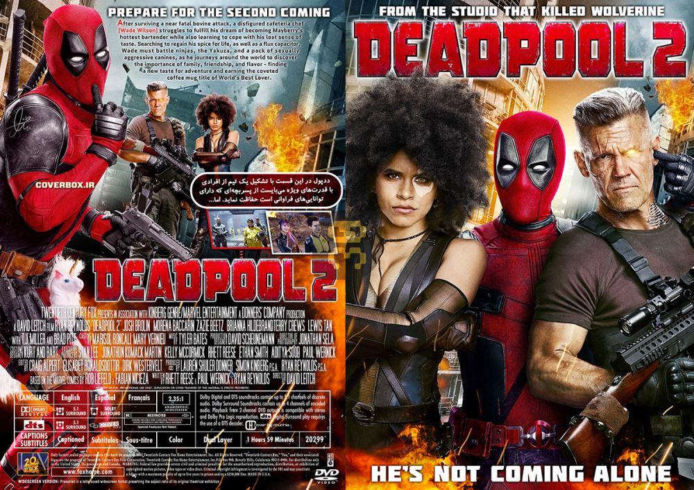 دانلود فیلم deadpool 2