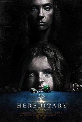 دانلود فیلم Hereditary 2018 با لینک مستقیم + زیرنویس فارسی + 4K