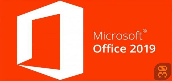 دانلود نسخه نهایی آفیس Microsoft Office 2019 v1808 Build 10730.20102 + کرک