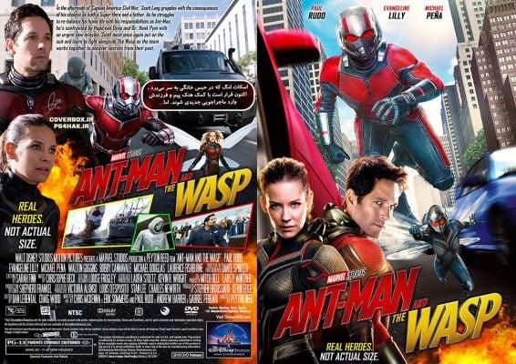دانلود فیلم Ant-Man and the Wasp 2018 با لینک مستقیم + زیرنویس فارسی + 4K