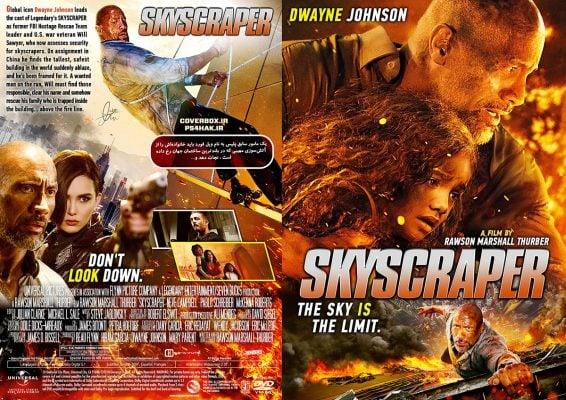 دانلود رایگان فیلم Skyscraper 2018 + زیرنویس فارسی + 4K