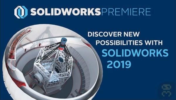 دانلود سالیدورکس SolidWorks 2019 SP3.0 Premium + کرک