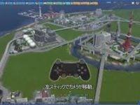 دانلود نسخه هک شده A-Ressha de Ikou Exp برای PS4