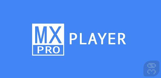 دانلود MX Player Pro v1.26.6 - پلیر پخش فرمت های ویدیویی اندروید