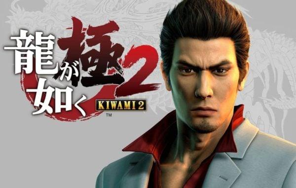 دانلود بازی Yakuza Kiwami 2 برای کامپیوتر + آپدیت