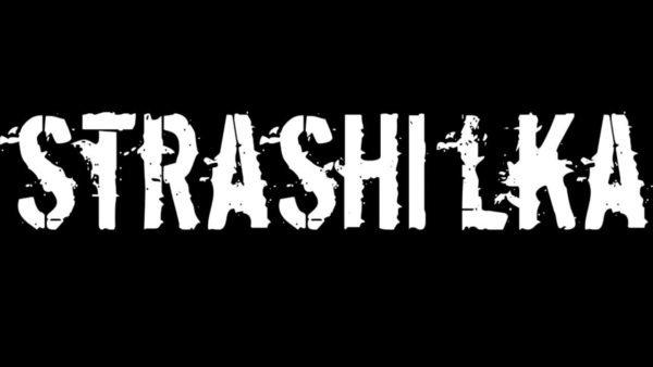 دانلود بازی STRASHILKA برای کامپیوتر