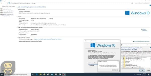 دانلود ویندوز 10 - Windows 10 RS6 AIO September 2019 + کرک