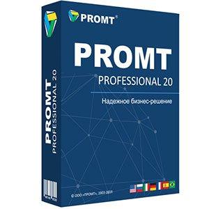 دانلود Promt 20 Professional – مترجم هوشمند زبان های مختلف