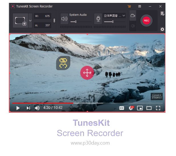 دانلود TunesKit Screen Recorder 1.0.1 - فیلم برداری از صفحه نمایش