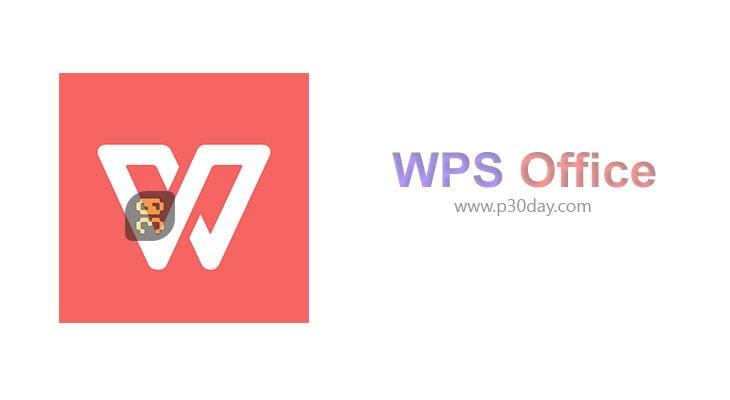 دانلود WPS Office 2019 v11.2.0.9169 - جایگزین مایکروسافت آفیس