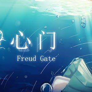 دانلود بازی Freud Gate برای کامپیوتر