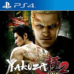دانلود نسخه هک شده بازی Yakuza Kiwami 2 برای PS4
