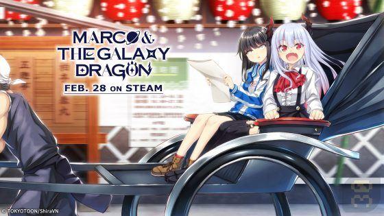دانلود بازی Marco and The Galaxy Dragon برای کامپیوتر