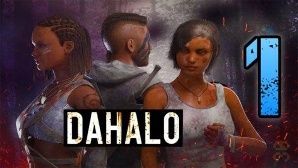 دانلود بازی DAHALO برای کامپیوتر